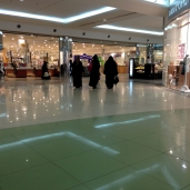 Al Hayat Mall, Riyadh