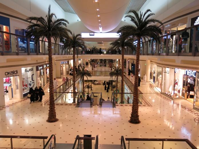 Faisalaiah Mall, Riyadh