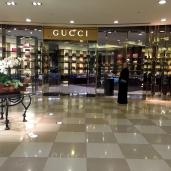 Centria Mall, Riyadh