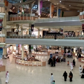 Kingdom Mall, Riyadh