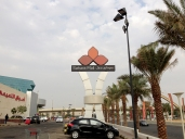 Sahara Mall parkering